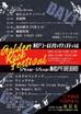 5/5(水祝)新松戸firebird