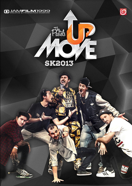 Move UP - Dance competition