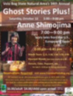Ghost stories 2019.jpg