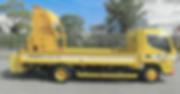 ロードウェイ警備保障標識規制車