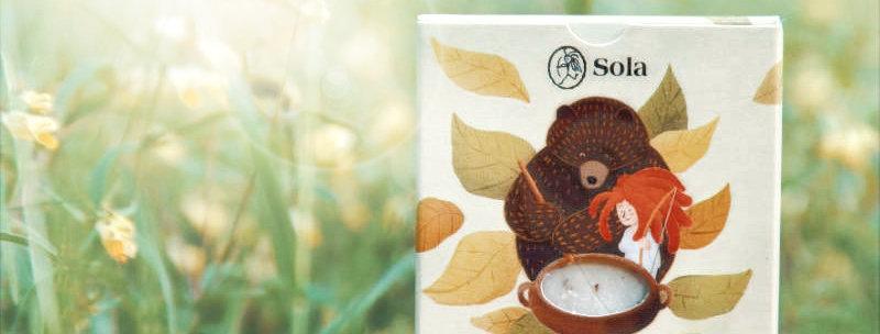 MetsänTaika - Organic Scented Spruce & Birch soap - Vegan