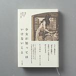 2006_5.jpg