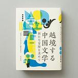 novel_2018k_25_s.jpg