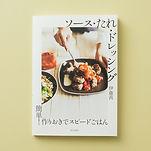 food_120.jpg