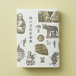 novel_1229_01.jpg