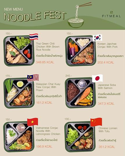 Noodle Fest_210730.jpg