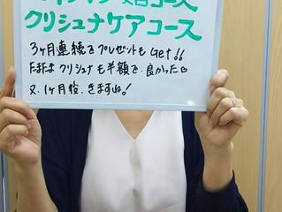 キャンペーン達成♪