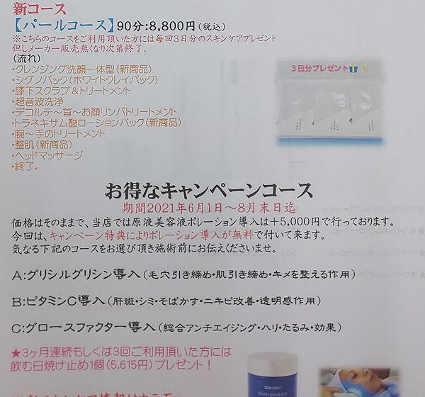 IMG_20210602_195906.jpg