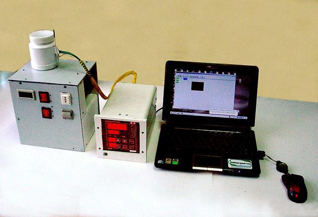 Термосканер.jpg