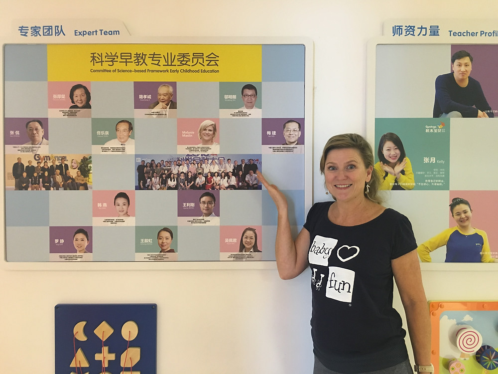 Expert board at GymAngel Centres in China - Melanie Maslin Founder of Baby Love Music Fun