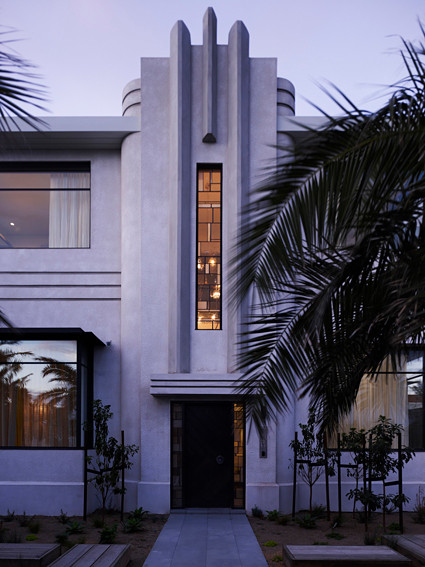 MIDDLE PARK HOUSE