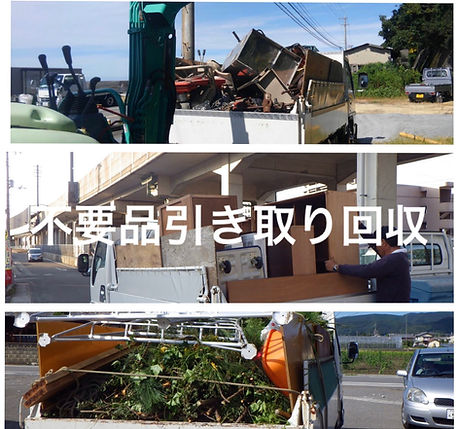 nekonote_fuyouhinkaishu_2.jpeg