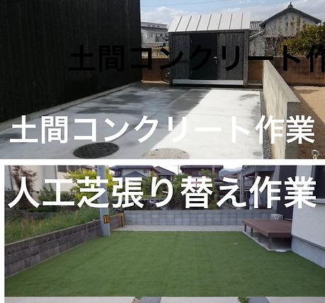 nekonote_service_4.jpeg