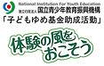 200819_夢基金ロゴ.jpg