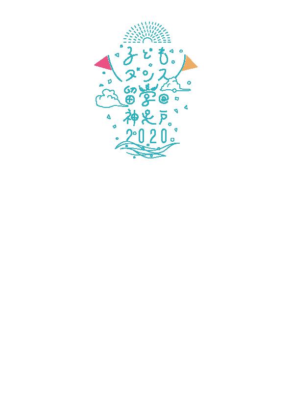 ダンス留学ロゴ_アートボード 1.png