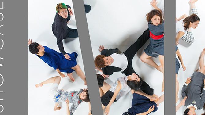 1/9【ダンス】「国内ダンス留学@神戸」5期生 ショーイング公演#7余越保子振付作品「舞踊展覧会」