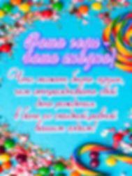 акции, день, рождения, баня, сауна, на дровах, мангал, шашлык, куда, можно, пойти, волгоград, банные, номера, караоке, московская, русская, баня, на дровах, хамам, финская, парная, отдых, семьей, бассейн, праздник, 23, 8, февраля, март.