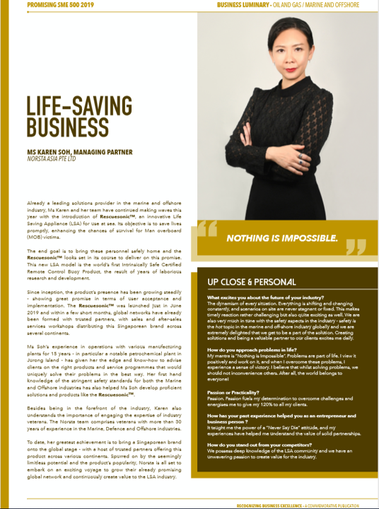 SME Emerging Enterprise Award 2019.png