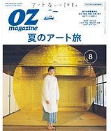 oz_magazine.jpg