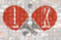 Digital Photo Mosaic