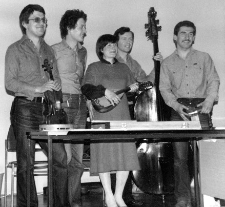 Nevenincs együttes, 1979