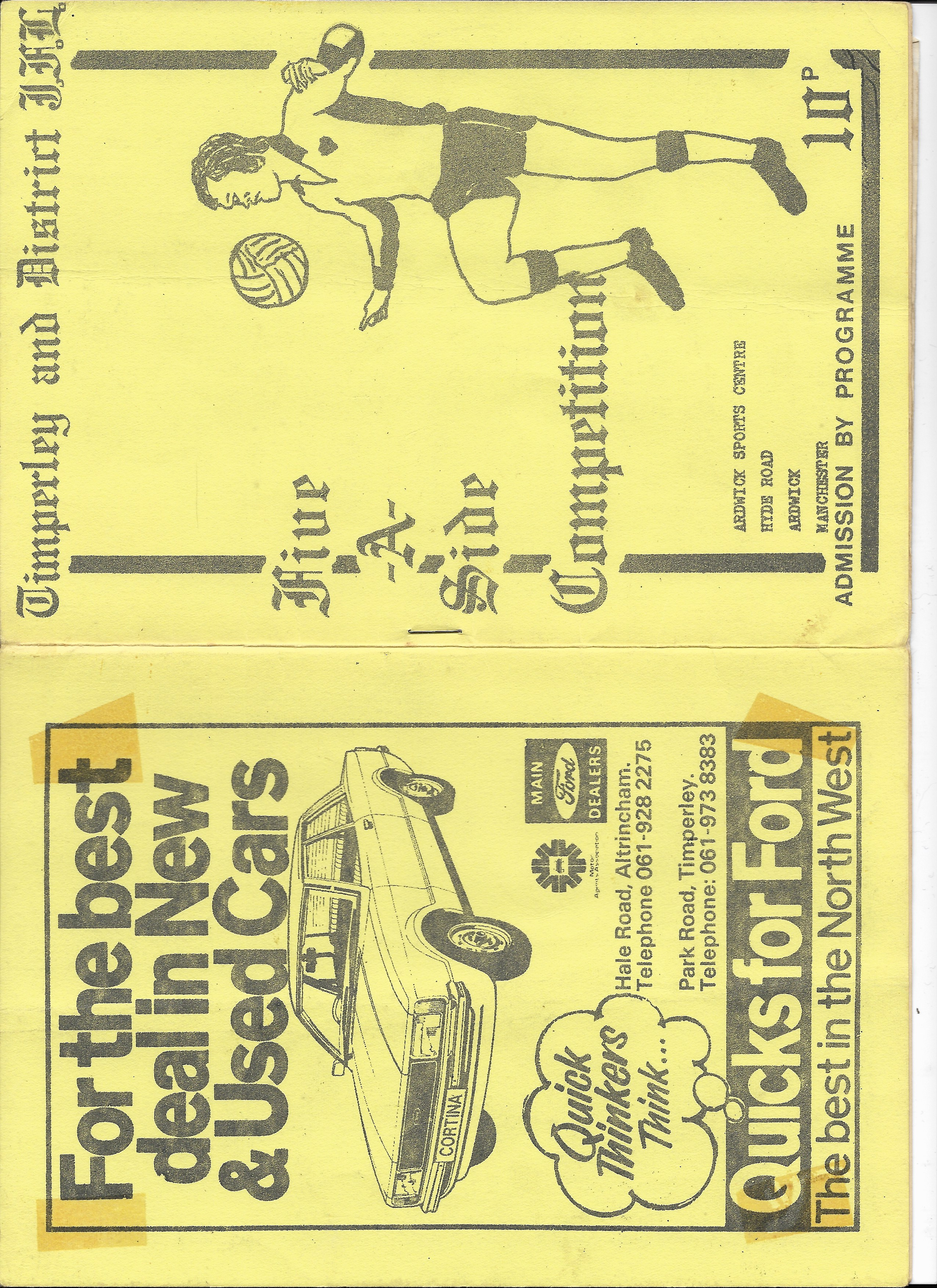T&DJFL 5-a-side 1979 01