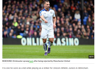 Unicorn Athletic JFC in the papers - Daily Star article