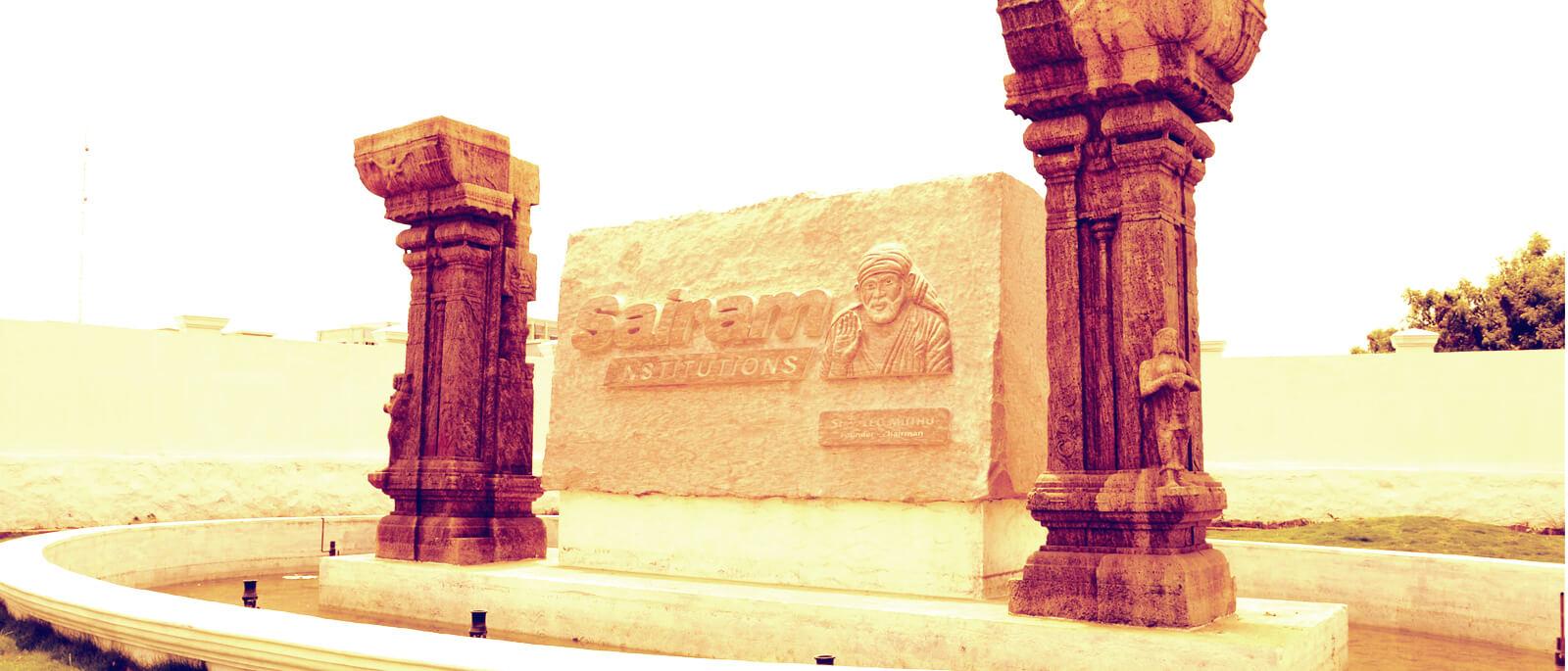 Sairam Institutions