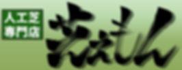 無題2_20200 (1).jpg