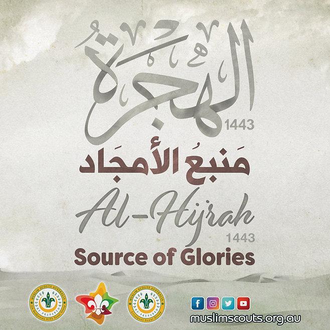 05 - شعار ذكرى الهجرة النبوية الشريفة 1443 scout.jpg