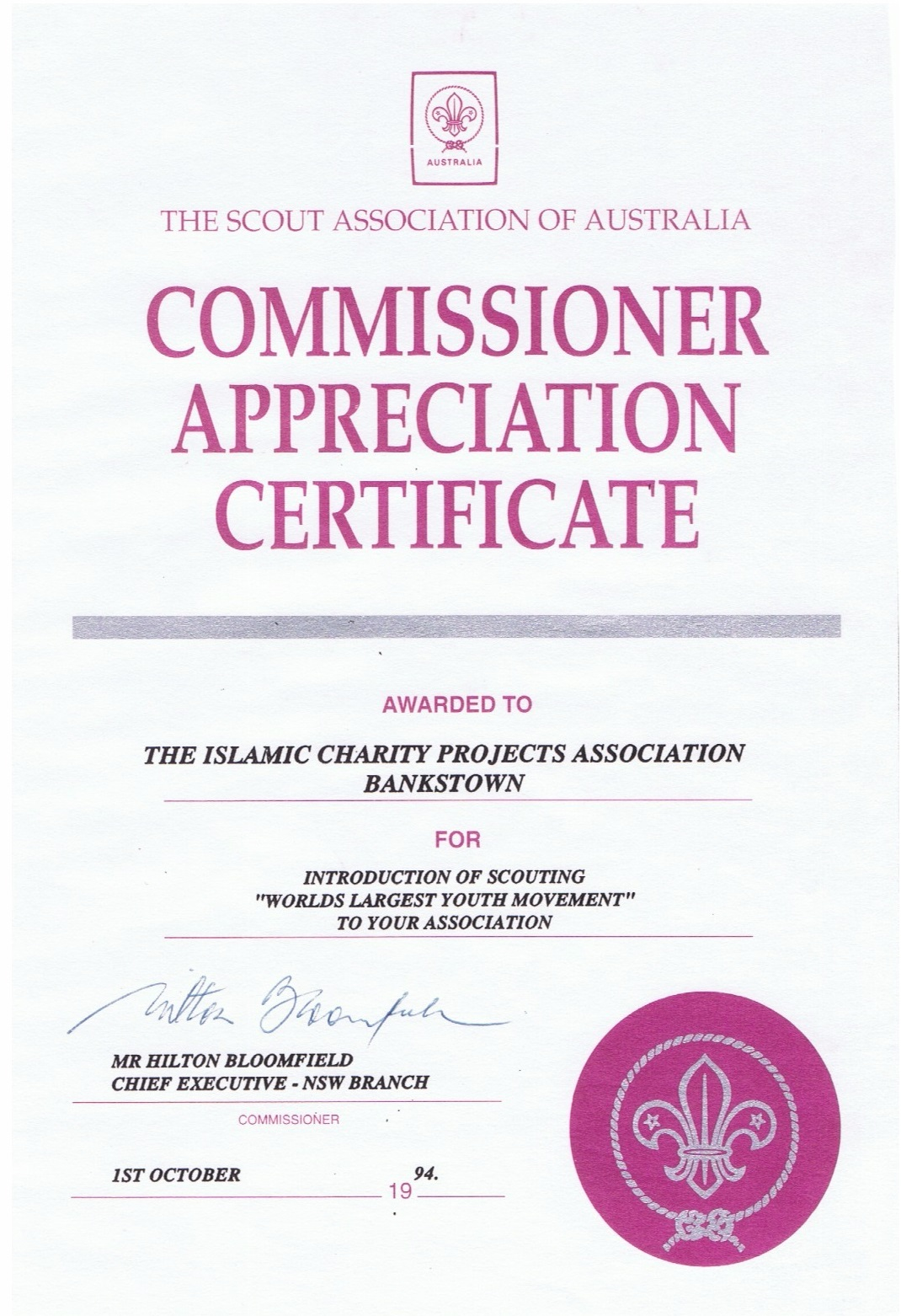 Commissioner Appreciation Certificate - 1994