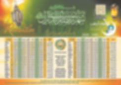 Ramadan Calendar.jpg