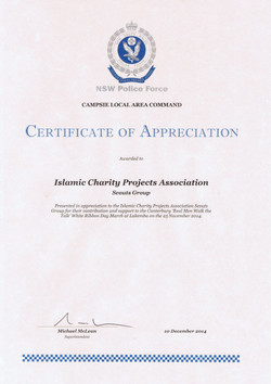 NSW Police Force Certificate of Appreciation