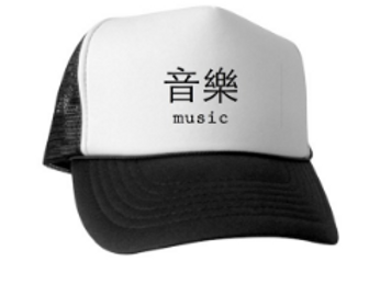 MUSIC (YIN YUE) Trucker Hat O/S