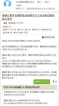 S__23420958.jpg