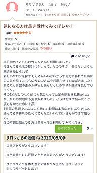 S__23420960.jpg