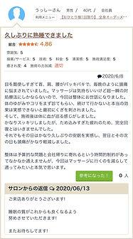 S__23420962.jpg