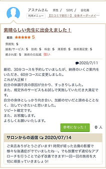 S__23420963.jpg
