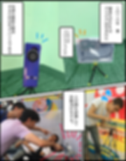 MakerFaireの思い出1