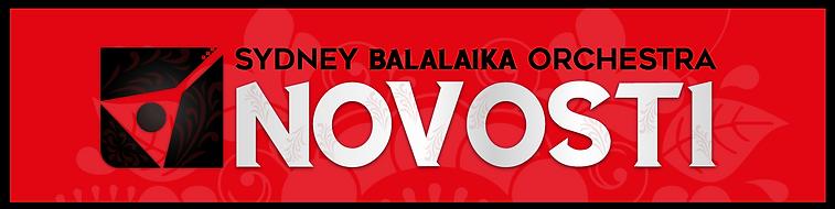 novosti.png