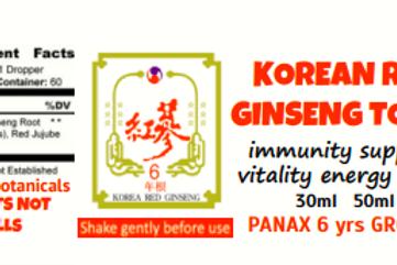 KOREAN RED GINSENG Drink~ (Panax) 2x50ml Bottles!