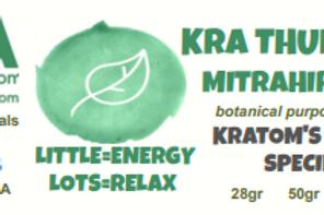 Premium Mitragyna Hirsuta Powder~ Kra Thum Kok