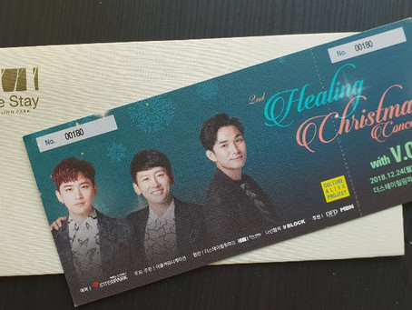 Healing Christmas Concert