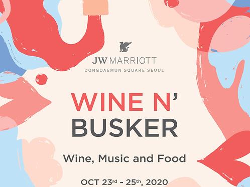 와인앤버스커 와인 페어 티켓 2020