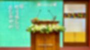 6F Hall Backdrop.jpg