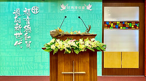 6F Hall Backdrop.jpg