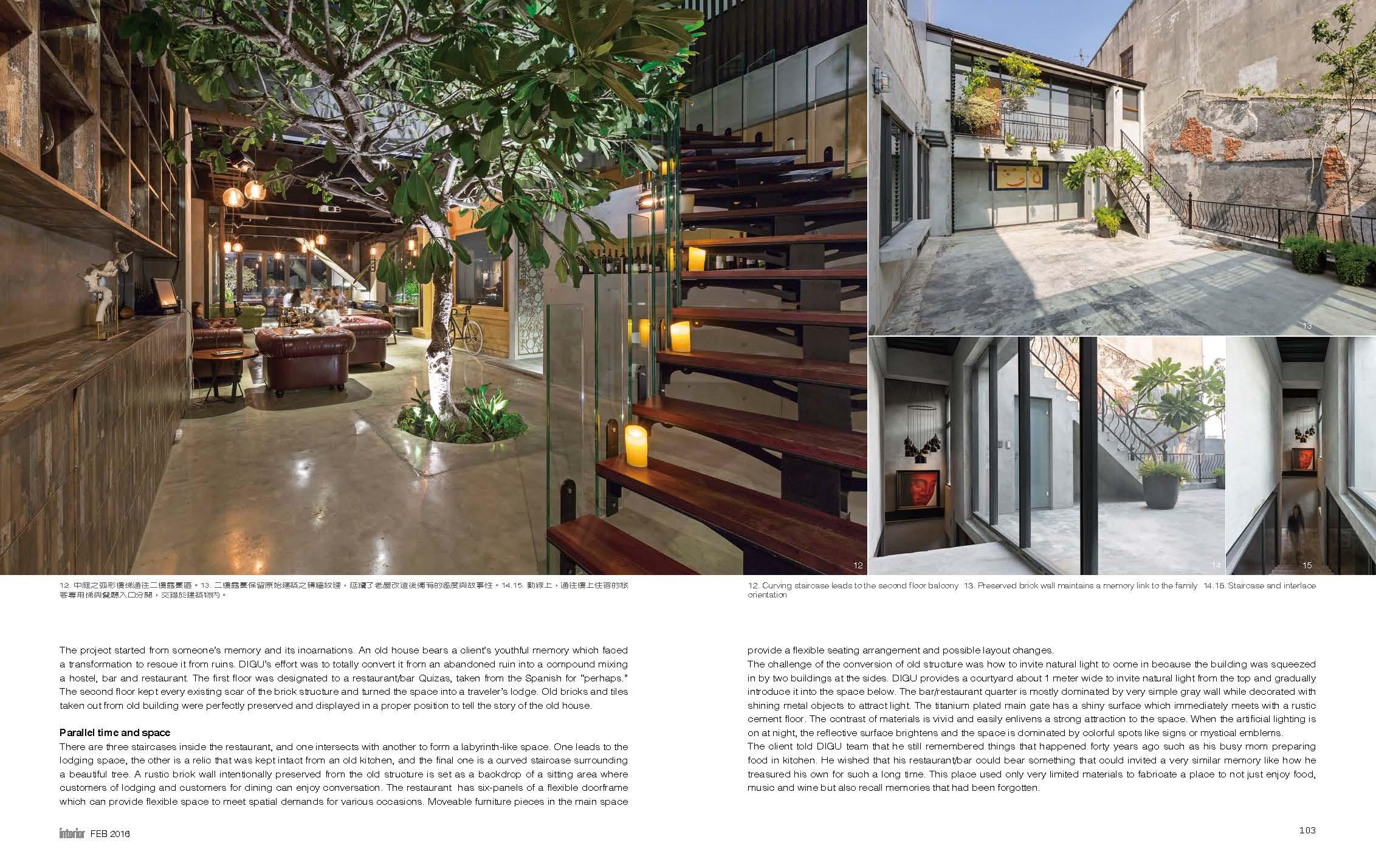 室內-interior_頁面_4