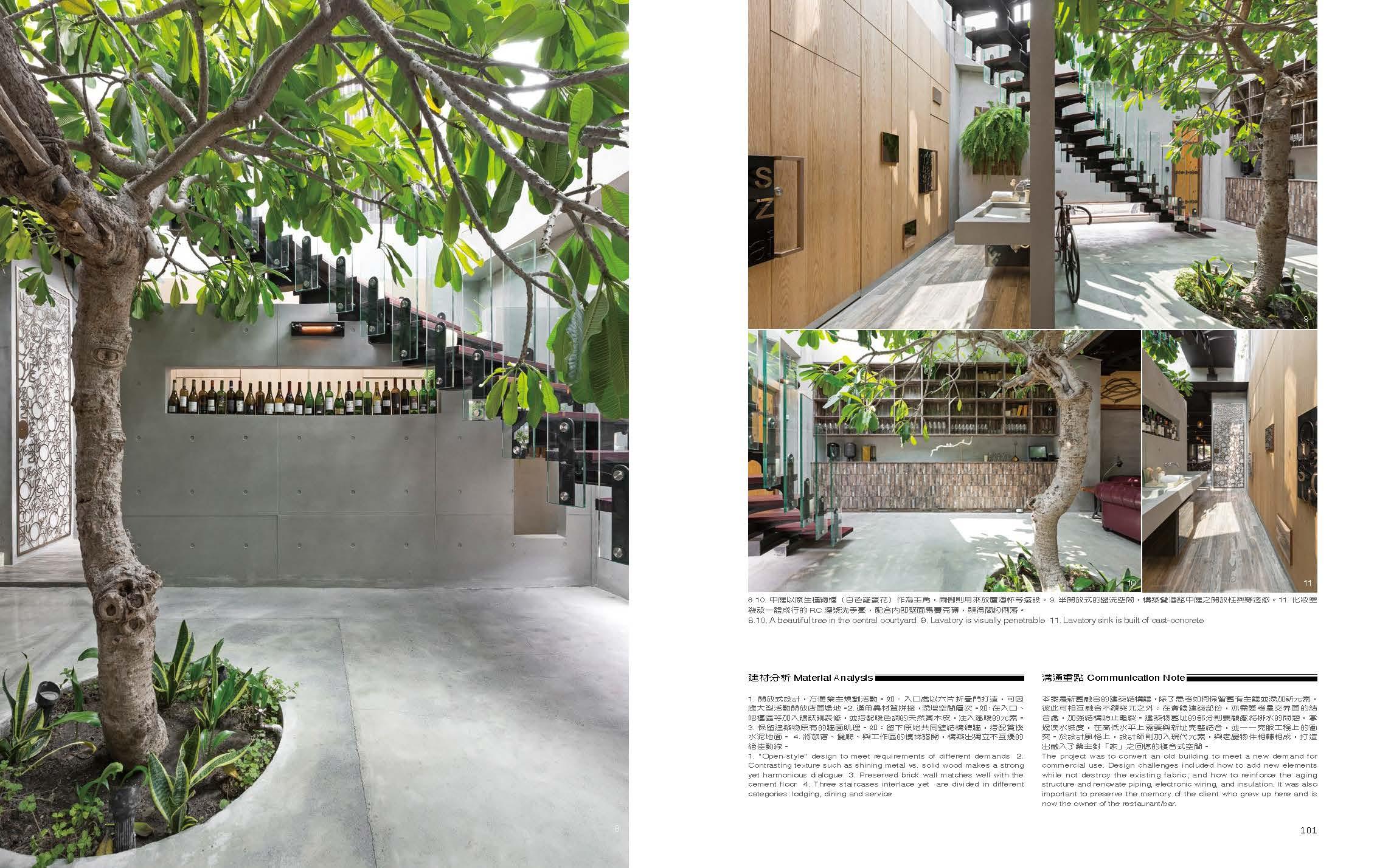 室內-interior_頁面_3