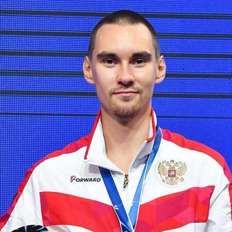 Первая медаль москвичей на Чемпионате Мира 2018