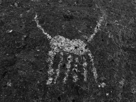 The Petroglyph Mirror